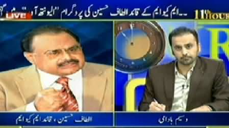 11th Hour (Altaf Hussain Exclusive Interview) – 18th June 2014