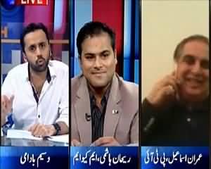 11th Hour (Altaf Hussain Ne Khud Ko Bacha Liya?) – 12th July 2015