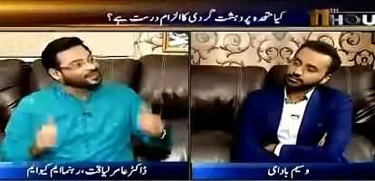 11th Hour (Amir Liaquat Exclusive Interview) – 25th July 2016
