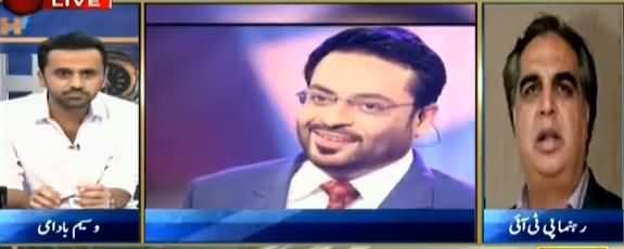 11th Hour (Amir Liaquat To Join PTI) - 24th October 2017