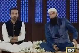 11th Hour (Amjad Sabir & Junaid Jamshaid Shaheed) – 24th April 2017