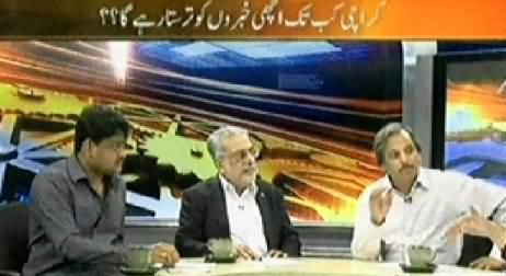 11th Hour (An Over View on the History of Karachi) - 30th April 2014