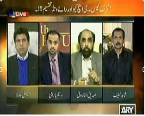 11th Hour (Are Political Parties with Govt on Musharraf Case) - 8th April 2014