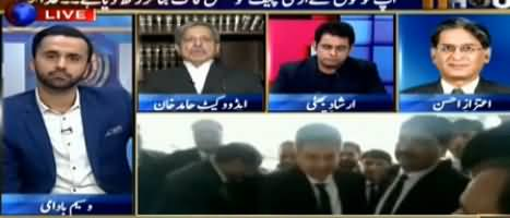 11th Hour (Army Chief Extension Case in SC) - 27th November 2019