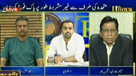11th Hour (Arsalan Iftikhar Issue and MQM Jalsa to Support Army) – 7th July 2014