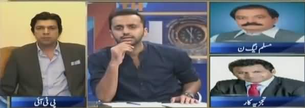 11th Hour (Asghar Khan Case: Nawaz Sharif Ki Talbi) - 6th June 2018