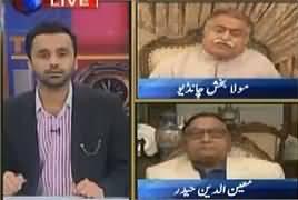 11th Hour (Asif Zardari Ke Sathi Missing) – 12th April 2017