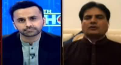 11th Hour (Asim Saleem Bajwa's Response) - 3rd September 2020