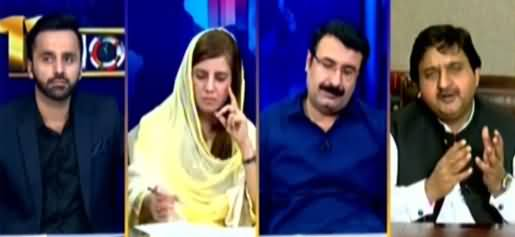 11th Hour (Azad Kashmir Election, Other Issues) - 12th July 2021