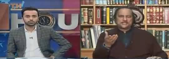 11th Hour (Babar Awan Exclusive Interview) - 1st November 2017