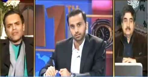 11th Hour (Bacha Khan University Attack) – 20th January 2016