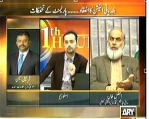 11th Hour (Baldiati Intekhabad Honge Ya Nahi Honge??) – 12th November 2013