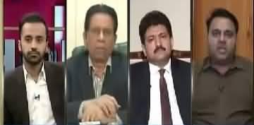 11th Hour (Ban on Airing Nawaz & Maryam Anti Judiciary Speeches) - 16th April 2018