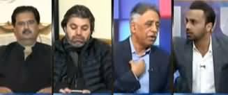 11th Hour (Bilawal Ki NAB Mein Paishi) - 13th February 2020