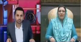 11th Hour (Bilawal Sahab Kuch Nazar Idar Bhi)  – 22nd April 2019