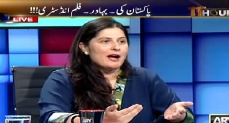 11th Hour (ARY Ka Iftikhar, Apne Culture Se Pyar) – 18th May 2015