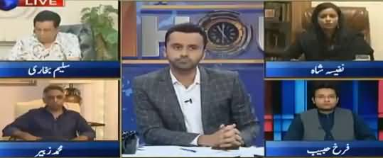 11th Hour (Can Nawaz & Maryam's Conviction Be Suspended?) - 18th September 2018