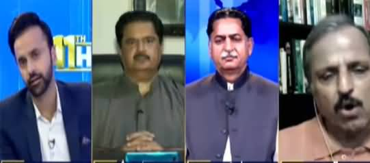 11th Hour (Chairman Senate Election, PDM) - 24th March 2021