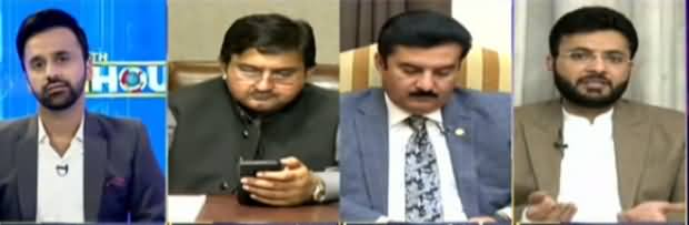 11th Hour (Chairman Senate Election: Who Will Win Tomorrow?) - 11th March 2021