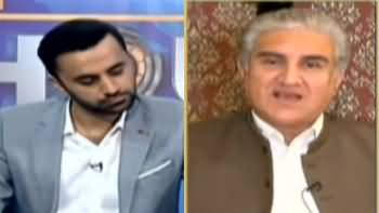 11th Hour (Challenges For Imran Khan) - 30th June 2020