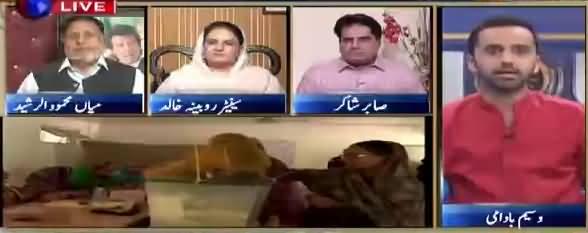 11th Hour (Clash Between Jahangir Tareen & Shah Mehmood Qureshi) - 22nd May 2018