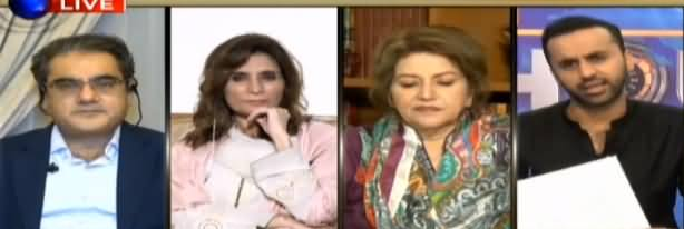 11th Hour (Deal Aur Plea Bargain Ki Baatein) - 5th September 2019