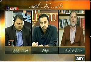 11th Hour (Dialogue Ya Operation Confusion) – 4th February 2014