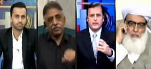 11th Hour (Differences Between PMLN, PPP On Sit-In Issue) - 2nd October 2019