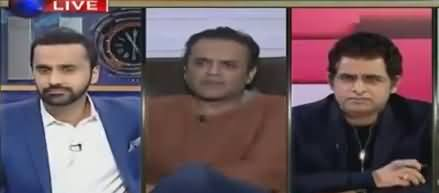 11th Hour (Discussion on Current Issues) - 12th February 2019