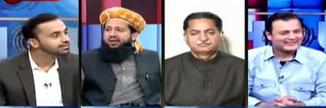 11th Hour (Discussion on Current Issues) - 21st October 2019