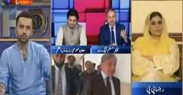 11th Hour (Discussion on Current Issues) – 6th May 2019