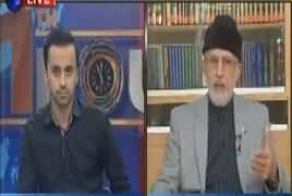 11th Hour (Dr. Tahir ul Qadri Exclusive Interview) – 15th August 2017