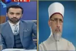 11th Hour (Dr Tahir ul Qadri Exclusive Interview) – 17th July 2017