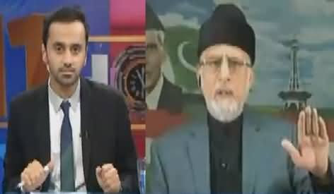 11th Hour (Dr. Tahir ul Qadri Exclusive Interview) – 17th October 2016