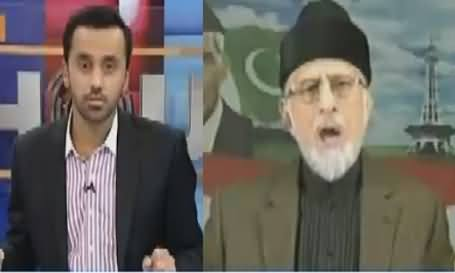 11th Hour (Dr. Tahir ul Qadri Exclusive Interview) – 22nd November 2016