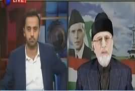 11th Hour (Dr. Tahir ul Qadri Exclusive Interview) – 26th January 2017