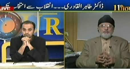 11th Hour (Dr. Tahir ul Qadri Exclusive Interview) – 3rd October 2014