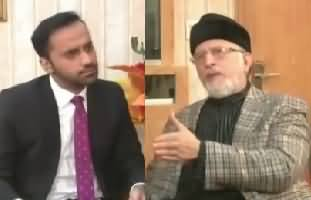 11th Hour (Dr. Tahir ul Qadri Exclusive Interview) - 4th December 2017