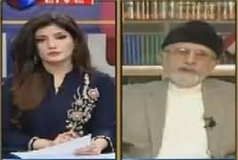 11th Hour (Dr. Tahir ul Qadri Exclusive Interview) – 4th September 2017