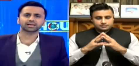 11th Hour (Dual National Assistants of PM Imran Khan) - 20th July 2020