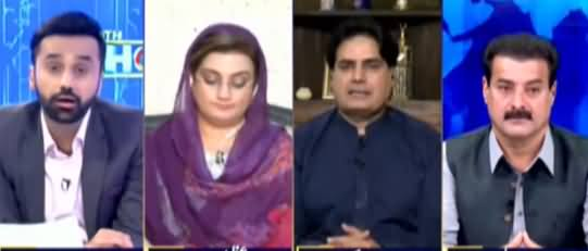 11th Hour (Economy, Inflation, Dollar Hike) - 17th September 2021