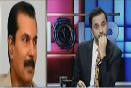 11th Hour (Ehsanullah Ehsan's Confessional Statement) – 26th April 2017