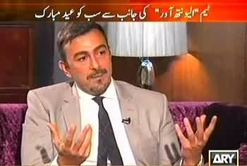 11th Hour Eid Special 2nd Day With Pakistani Actor Shan – 17th October 2013