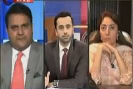 11th Hour (Election Commission Vs PTI) – 3rd April 2017