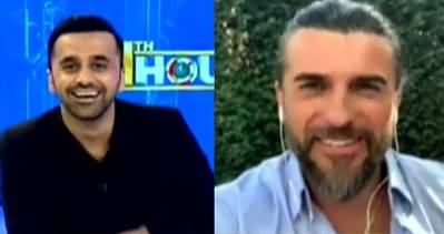 11th Hour (Exclusive Interview of Ertugrul's Turgut Alp) - 3rd August 2020
