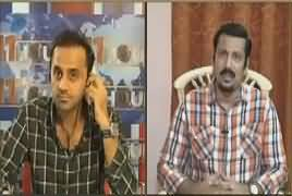 11th Hour (Faisal Sabzwari Exclusive Interview) – 8th March 2017