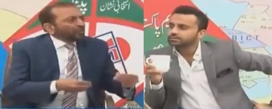 11th Hour (Farooq Sattar Exclusive Interview) - 16th August 2018