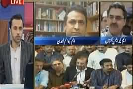 11th Hour (Farooq Sattar Ki Giraftari) – 20th March 2017