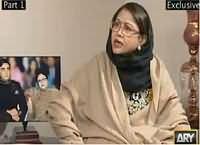 11th Hour (Faryal Talpur Exclusive Interview) – 27th January 2016