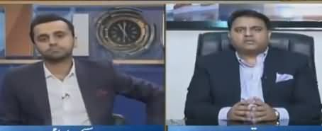 11th Hour (Fawad Chaudhry Exclusive Interview) - 14th November 2018